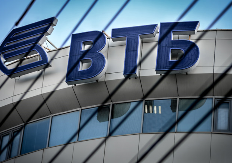 US will check German loan for VTB