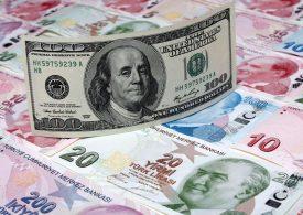 Курс обмена турецкой лиры резко упал