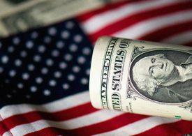 Облигации госдолга США пользуются спросом