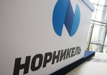 """Nornickel"" shares went down because of the statements of the head of the company"