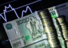 The valuation of the stock market was demonstrated by the investment of a trillion rubles from the Russians