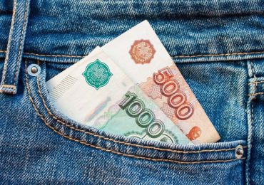 Ruble exchange rate fluctuation: how to maintain savings in an unstable national currency