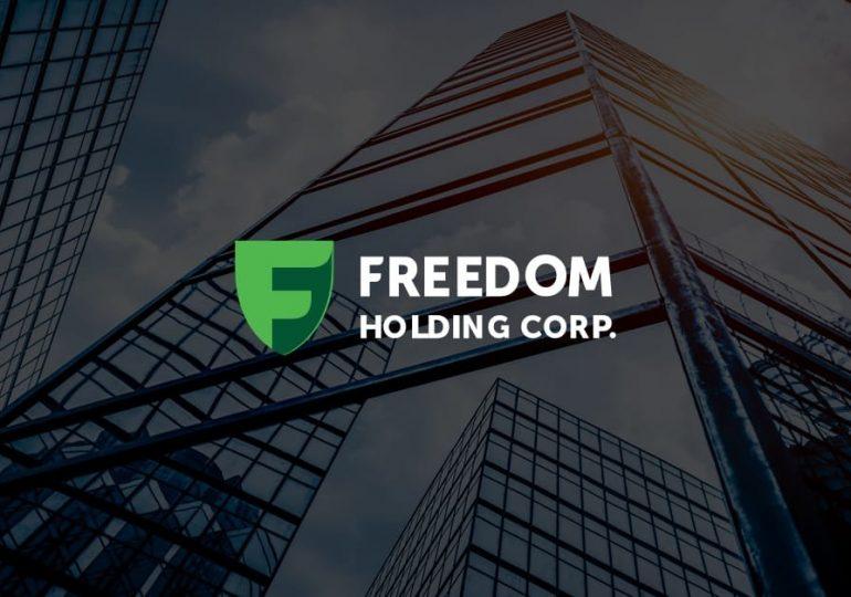 Выход акций Freedom Holding Corp на популярную биржу NASDAQ