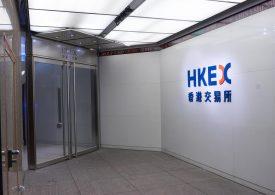 HKEx и Лондонская фондовая биржа: почему не произошло слияние