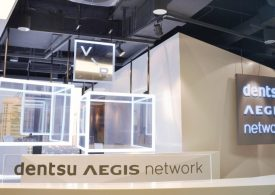 Dentsu Aegis Network: как изменится рынок рекламы в 2020-2021 годах