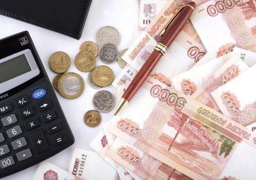Ставки по депозитам в России теряют свою актуальность как вариант получения дохода