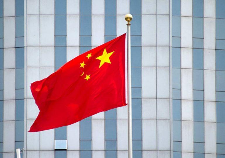 Власти КНР ввели ряд мероприятий для поддержания экономики