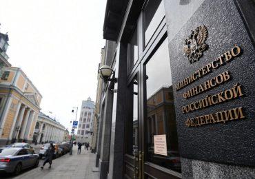 На Санкт-Петербургской бирже будет размещение ОФЗ Минфином