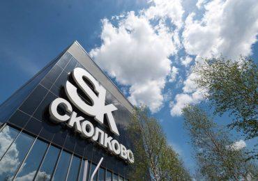 Инвестиционная платформа Skolkovo Ventures профинансирует технологичные компании на 2,5 млрд рублей