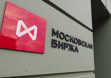 Московская биржа запустила торги иностранными акциями компаний из индекса S&P 500