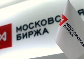 Торговля фьючерсами на нефть по отрицательным ценам теперь доступна на Московской бирже