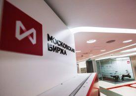 Московская биржа хочет купить платформу NTPro