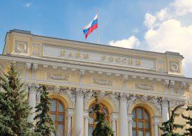 Банк России рекомендуем Мосбирже максимально снизить риски контрактам с отрицательными ценами