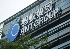 Финтех-подразделение корпорации Alibaba Ant Group выходит на IPO