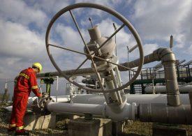 Турция сокращает поставки российского газа: причины