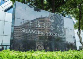 Шанхайская фондовая биржа использует блокчейн-решения для торгов