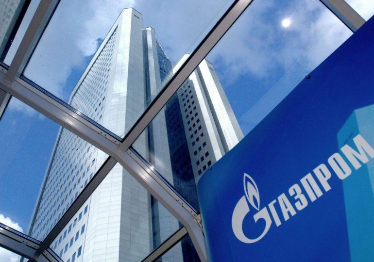 """Корпорация """"Газпром"""" провела выпуск евробондов в долларах и евро"""