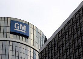 Компания General Motors построит еще один завод по производству электроавтомобилей
